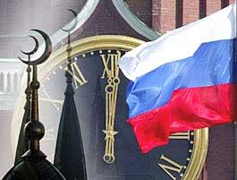 روسيا والعالم الإسلامي