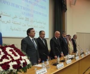 موسكو تحتفل بالذكرى العشرين لاعادة العلاقات الدبلوماسية مع الرياض