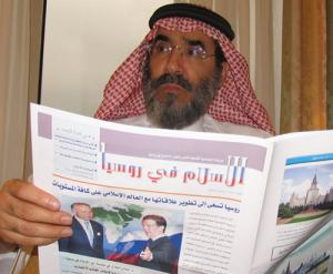 روسيا حريصة على تطوير التعاون مع العالم الاسلامي