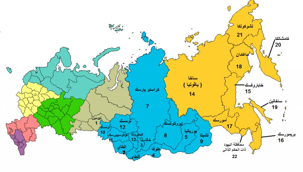 خريطة روسيا الاتحادية