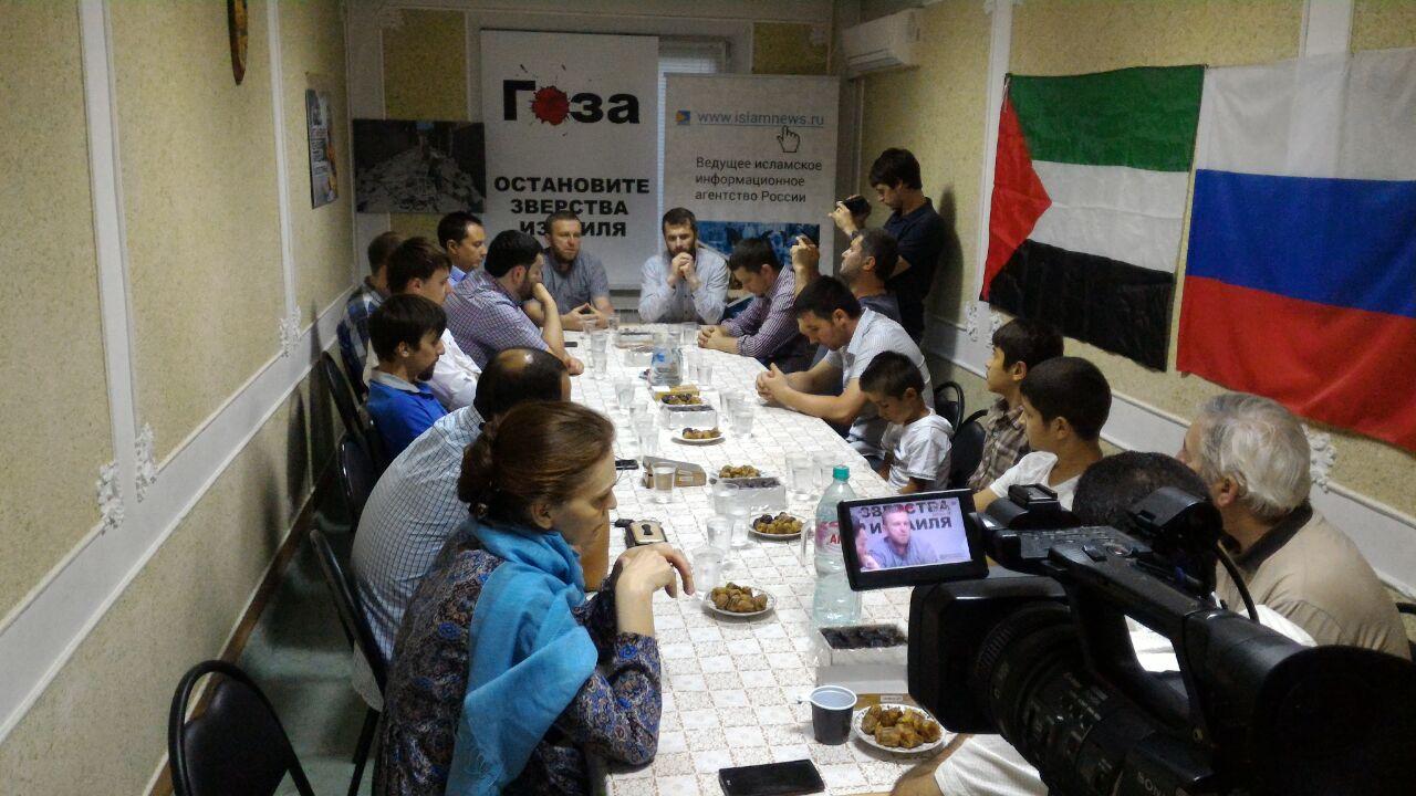 افطار تقشفي في موسكو تضامنا مع غزة