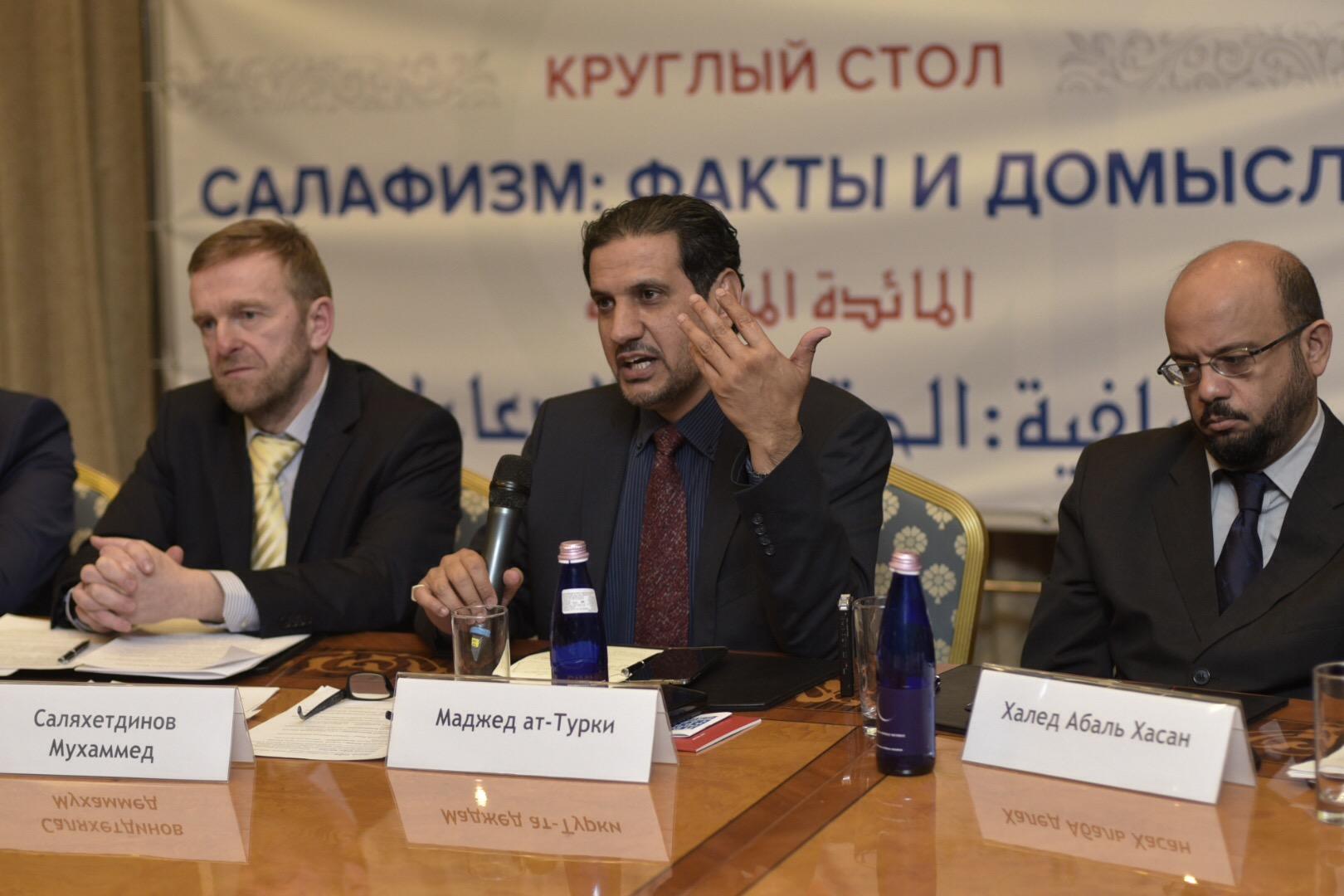موسكو: السلفية بين الحقائق والادعاءات