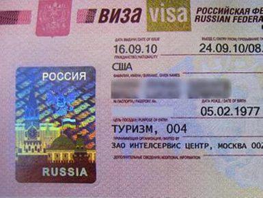 روسيا تسمح لمواطني 18 دولة بدخولها دون تأشيرة