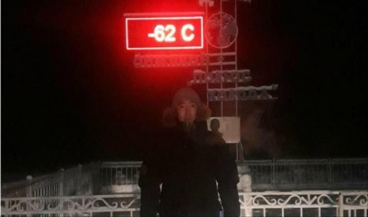 مقياس الحرارة يتعطل 62 تحت الصفر في روسيا