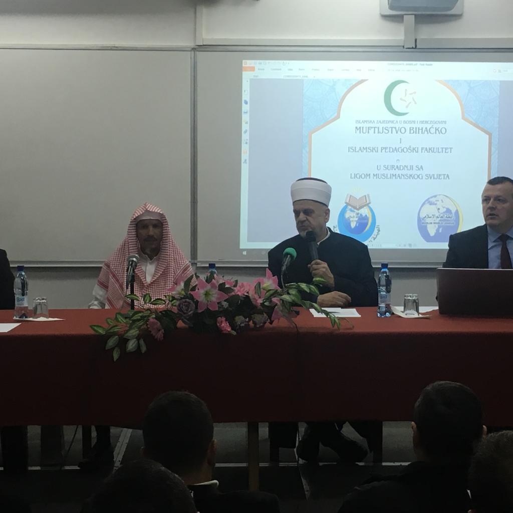 السيرة النبوية لغير المسلمين في البوسنة