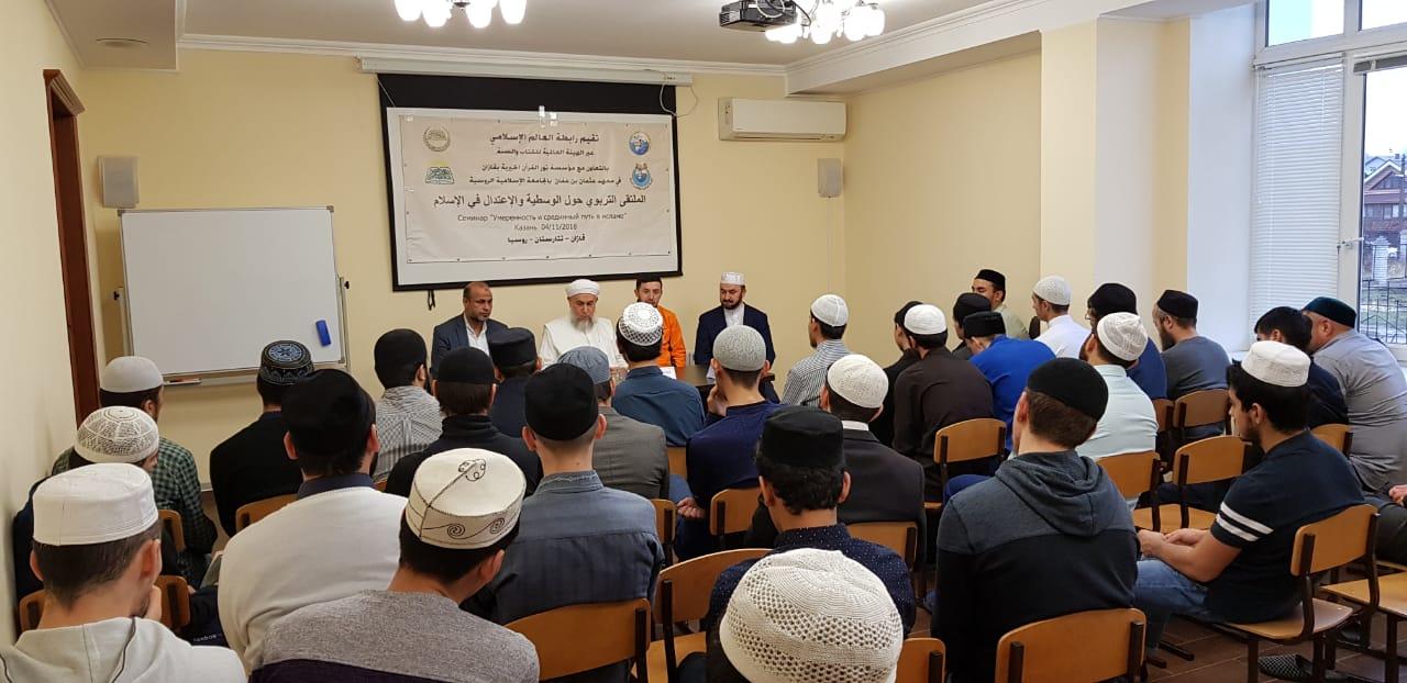 الوسطية والاعتدال للمسلمين في روسيا