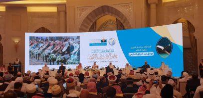 الإعلان في مكة عن أحد التحديات الرئيسية للإسلام