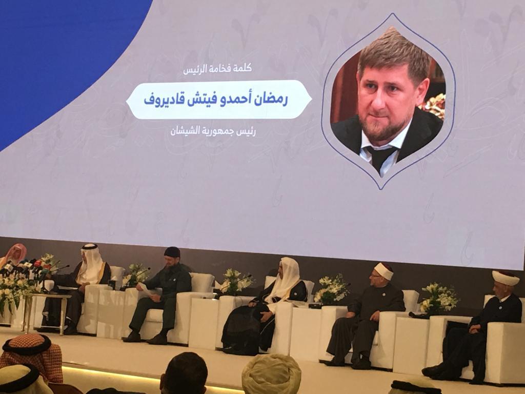 كلمة رئيس جمهورية الشيشان في مؤتمر مكة