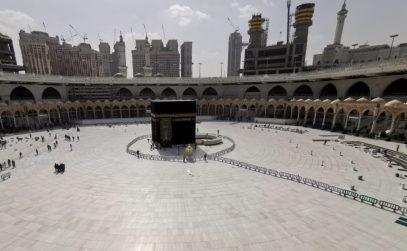 بيان المجلس الإسلامي الروسي فيما يخص تعليق العمرة وزيارة الحرمين المكي والمدينة